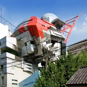 Ugliest college building in the world: Aoyama Technical College Building