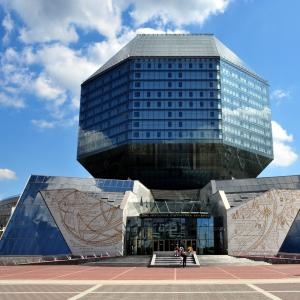 Ugliest library building in the world: National Library of Belarus