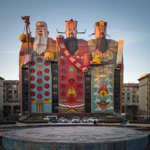 Ugliest buildings in China - Emperor Hotel Beijing