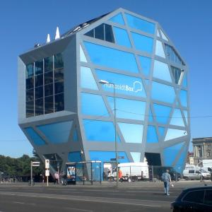 Ugliest Buildings: Humboldt Box in Berlin