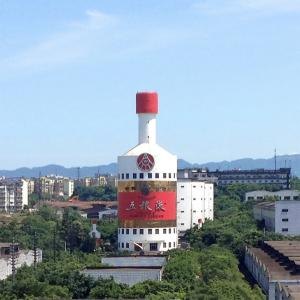 Ugliest buildings in China - Wuliangye
